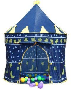Tente de Jeu Château Pop Up Piscine à Balles